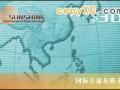 充值卡_北京充值卡制作公司_北京充值卡制作厂