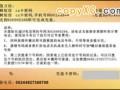 密码卡_北京密码卡制作公司_北京密码卡制作厂