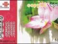 游戏卡制作_北京游戏卡制作公司_北京游戏卡制作厂_游戏卡生产厂家