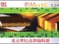 充值卡制作_北京充值卡制作公司_北京充值卡制作厂_充值卡生产厂家