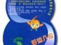 水晶卡制作_北京水晶卡制作_北京制作水晶卡_北京水晶卡制作公司