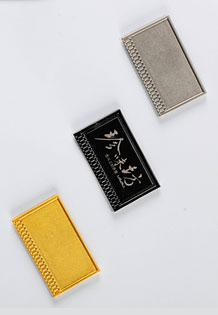 方形雷射装饰牌